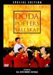 doda_poeters_sallskap_special_edition